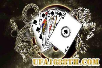 เสือ-มังกร-Dragon-Tiger-เว็บ-ufa1688th